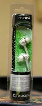 20070721_earphone.jpg