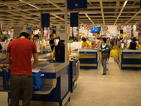 200805_IKEA_11.jpg
