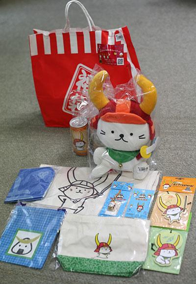 200901_hikonyan.jpg