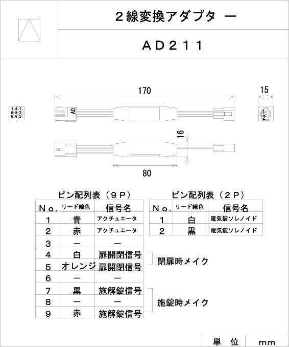 AD211.jpg