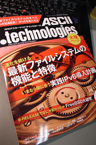 ASCIItechnologies.jpg