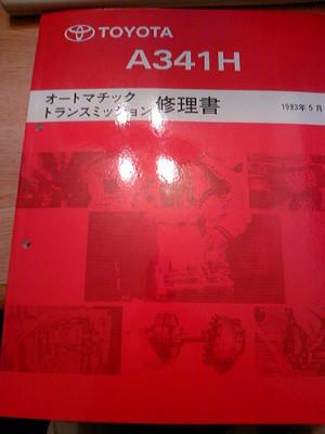 DCF_0019.JPG
