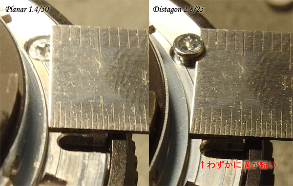 Distagon25_2.jpg