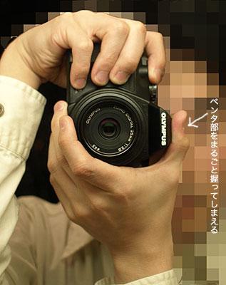 E-410_PortraitGrip.jpg