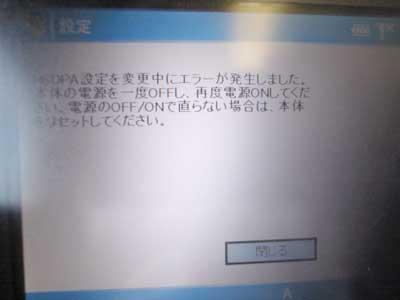 HSDPA_reboot.jpg