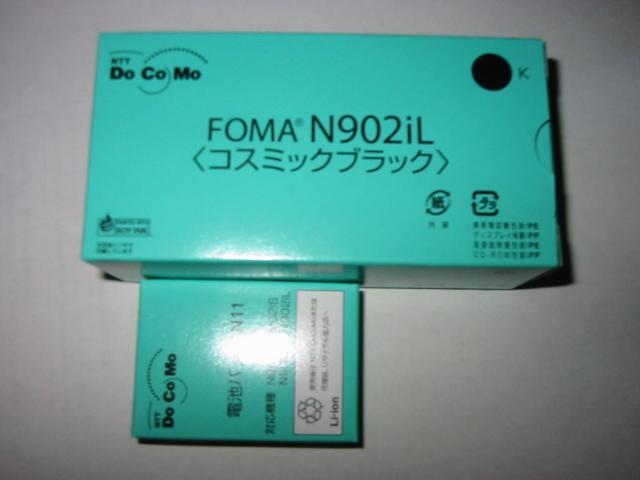 IMG_3617.JPG