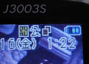 J3003S_Office.jpg