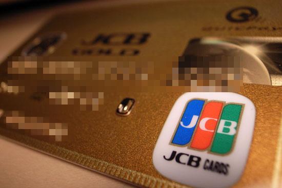 JCB_GOLD.jpg