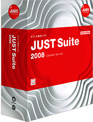 JUSTSuite2008.jpg