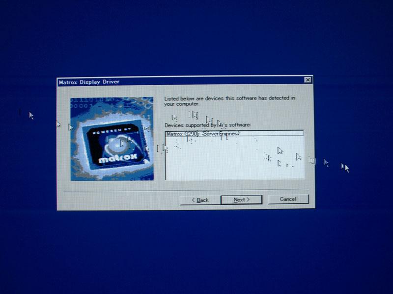 ML115_G200e.jpg