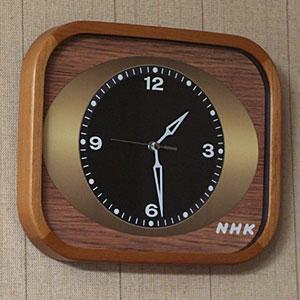 NHK_Clock.jpg