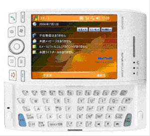 WS004SH.jpg