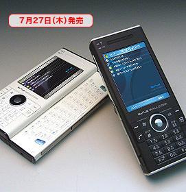 WS007SH.jpg