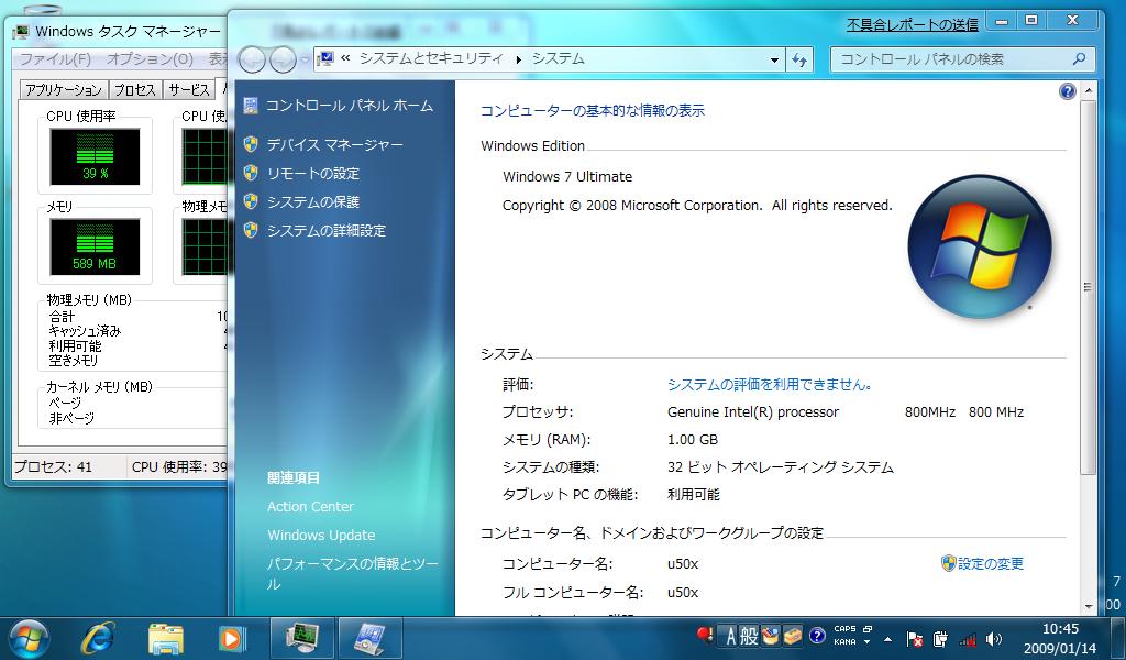 Windows7_Capture.png