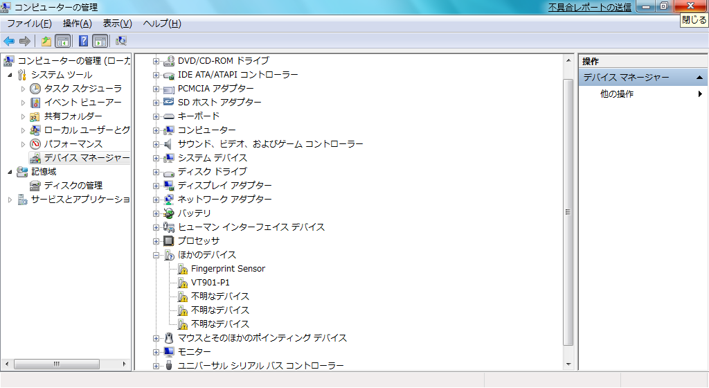 Windows7_Device.png