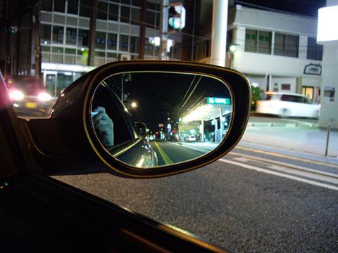 blue_wide_mirror_rx8.jpg