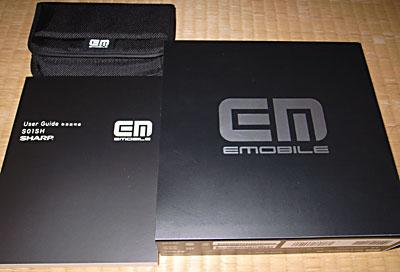 emone_1.jpg