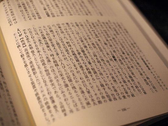 gokan_dic_02.jpg