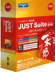 justsuit2010.jpg
