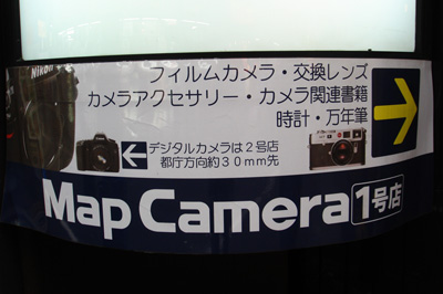 mapcameras.jpg