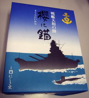 sakuraniikari_a.jpg