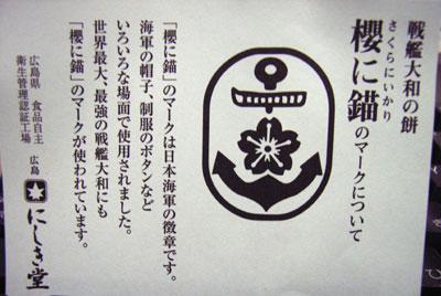 sakuraniikari_b.jpg