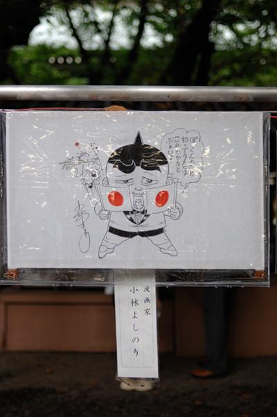 yosinori-s.jpg